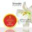 Whitening Glow Shineskin