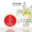 ACNE TREATMENT CREAM SHINESKIN